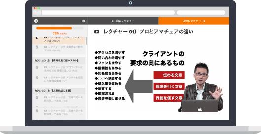 月に25万円稼ぐWEBライターになるため